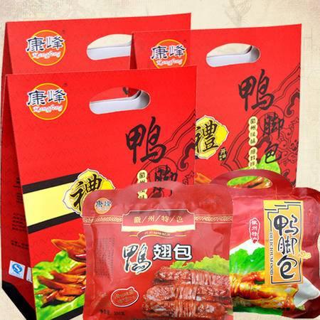 【泾县馆】康峰鸭脚包 鸭翅包安徽特产即食休闲鸭肉零食精品礼盒装