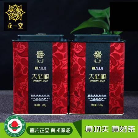 【泾县馆】罐装特级大红袍武夷岩茶浓香乌龙茶礼盒有机正品礼盒装240g