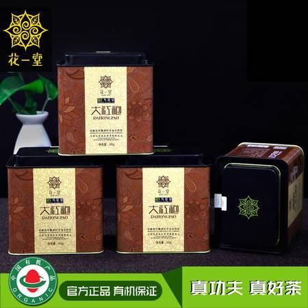 【泾县馆】大红袍特级武夷山岩茶散装茶叶清香乌龙茶