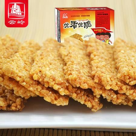 安徽特产云岭手工糯米锅巴休闲零食小吃 原味农家锅巴348g