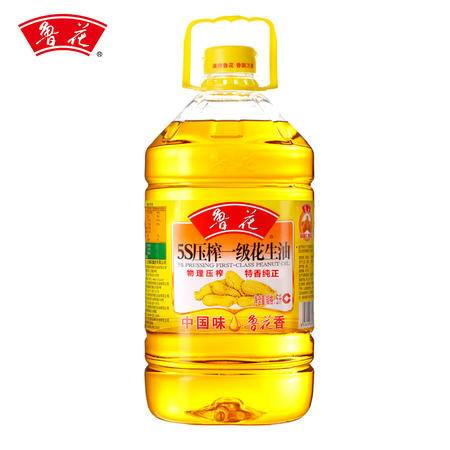 鲁花 【直营】压榨花生油 5L 物理压榨 食用油 粮油