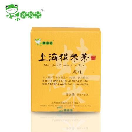 蛙稻米 上海糙米茶 原味  10g*6