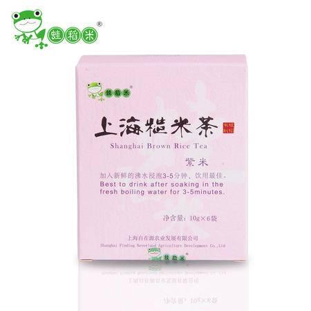 蛙稻米 上海糙米茶 紫米  10g*6