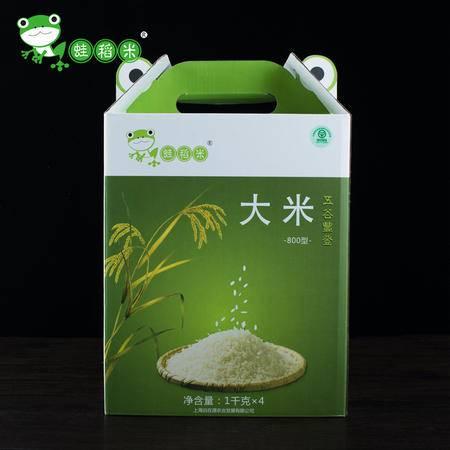蛙稻米 绿色 800 家庭装 1kg*4