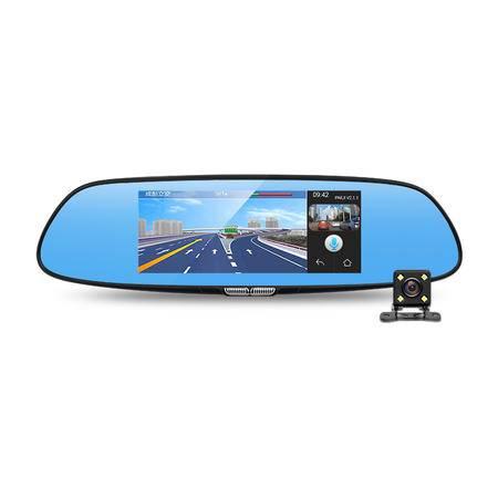 XGE 7寸大屏行车记录仪导航带电子狗一体机 A13 送16g内存卡