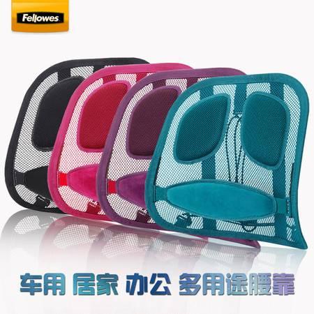 范罗士/Fellowes 人体工学腰靠 汽车靠垫 办公靠垫腰垫 腰靠垫靠枕 透气 护腰