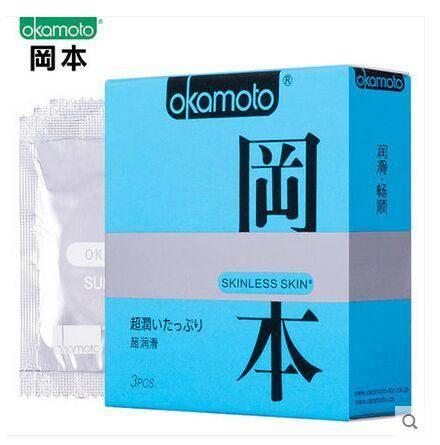 冈本避孕套极限超润滑3片装 安全套 原装进口Okamoto
