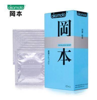 冈本避孕套极限超薄超润滑10片装粉红色安全套原装进口Okamoto