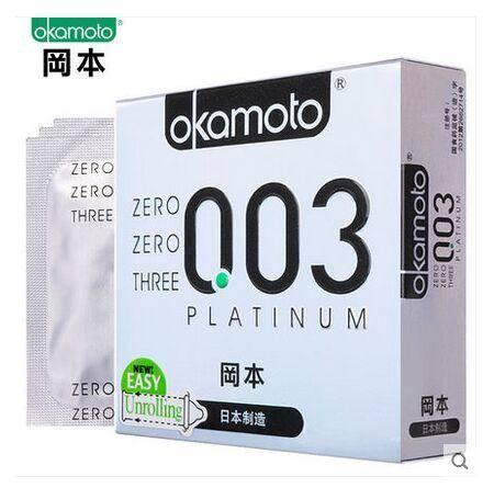 冈本避孕套003超薄白金3片装 安全套 原装进口Okamoto