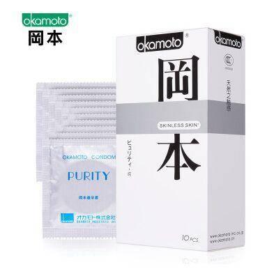 冈本避孕套极限超薄纯10片装 安全套 原装进口Okamoto