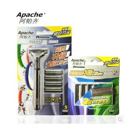 【美国进口刀片】Apache阿帕齐 双层手动剃须刀 刮胡刀 1刀架 5刀头(加送5刀头,2个为三层)