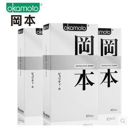 冈本避孕套极限纯30片  原装进口Okamoto