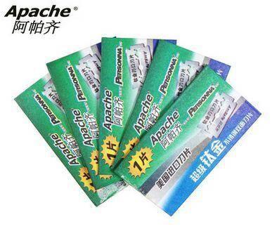 【美国进口刀片】Apache阿帕齐  经典老式双面刀片 5片装