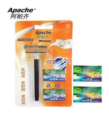 【美国进口刀片】Apache阿帕齐双面剃须刀1刀架2刀片(加送5刀片)