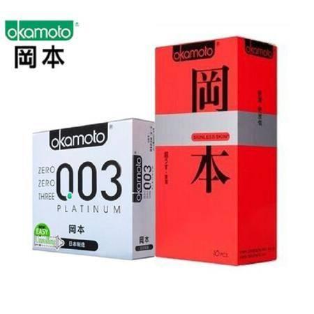冈本避孕套003超薄白金+激薄(共13片) 原装进口Okamoto