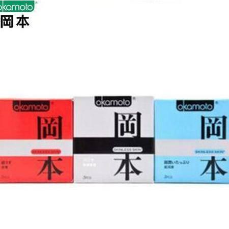 冈本避孕套激薄+纯+超润滑(共9片) 原装进口Okamoto