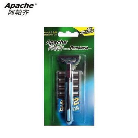 【美国进口刀片】Apache阿帕齐 双层手动剃须刀 1刀架4刀头