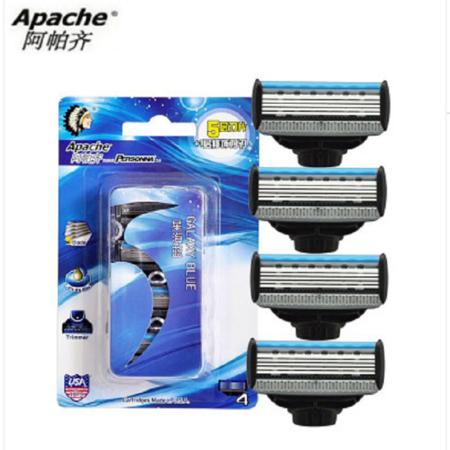 【美国进口刀片】Apache阿帕齐 五层剃须刀刀头 四支装 无刀架