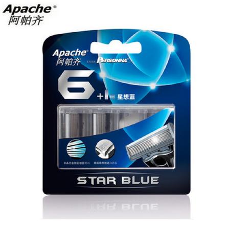 【美国进口刀片】Apache阿帕齐六层手动剃须刀头2刀头 无刀架