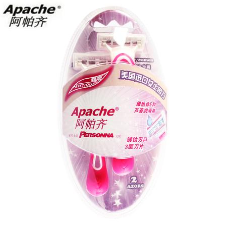 【美国进口刀片】Apache阿帕齐女士专用刮毛刀三层刀片 两支装