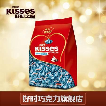 好时KISSES 1kg畅销零食婚庆喜糖大包装 曲奇奶香白巧克力