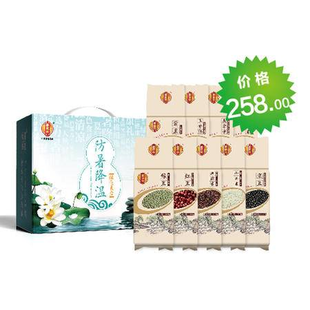 美德林防暑降温礼盒C套餐258型实物礼盒(全国配送)