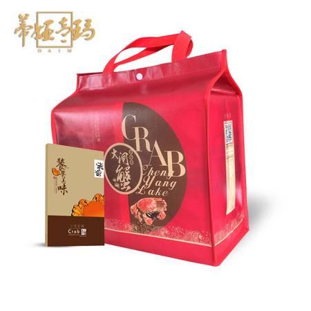 蒂娅壹玛阳澄湖大闸蟹6999型礼盒提货券礼券礼品卡(9月23日开湖)