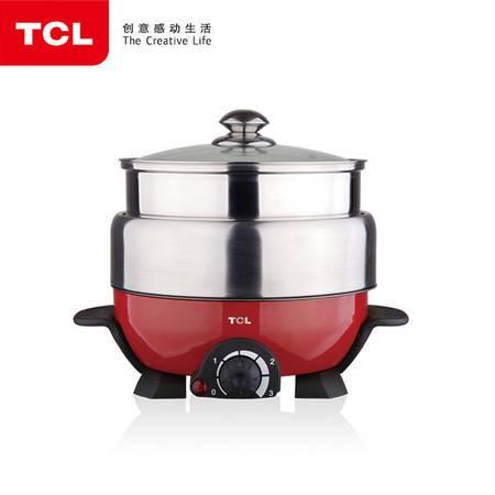 TCL 满汉全席全能锅TH-1201A