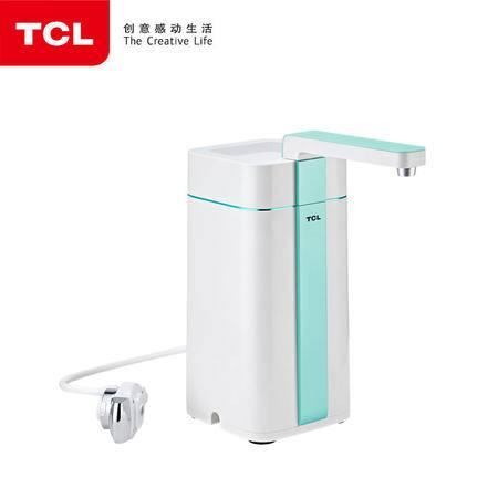 TCL 英伦健康净水器TJ-U20H1
