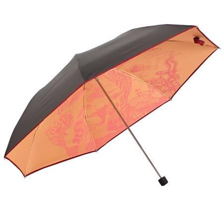 天堂伞 星座寄语黑胶丝印星座三折铅笔晴雨伞太阳伞 33245E