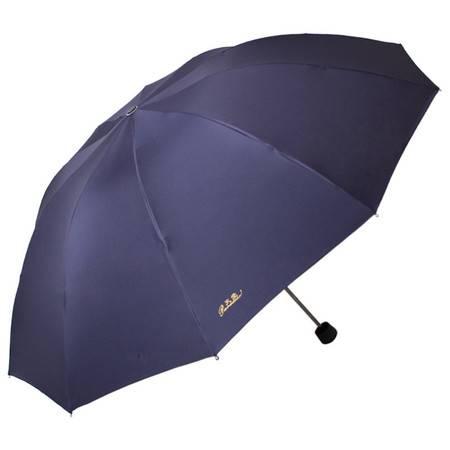 天堂伞 加大加固黑胶三折钢杆钢骨商务晴雨伞太阳伞  33188E