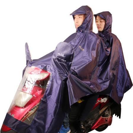 天堂伞 双人加大加长摩托车牛津布夜光条雨衣雨披 均码  J231