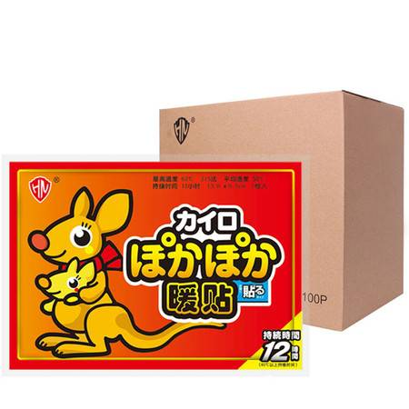 华纳红袋鼠礼盒标准贴暖宝宝暖宫贴保暖贴发热贴(100片)