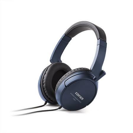 漫步者(EDIFIER)  H840 高性能音乐耳机
