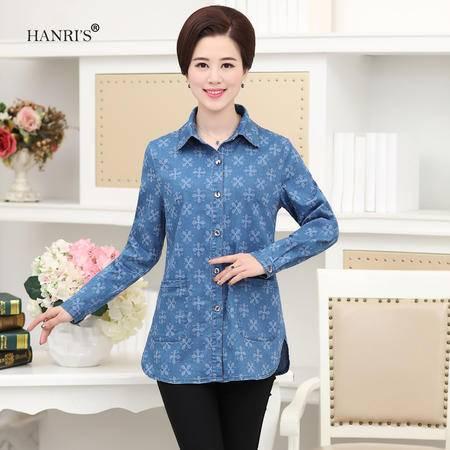 瀚瑞(hanris)新款女式长袖牛仔衬衫 胖妈妈休闲衬衣 贴袋加大码女装 JM340