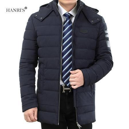 瀚瑞(hanris)冬季中长棉衣 保暖防风脱卸式连帽棉服 显瘦版商务棉风衣 LML320 8870