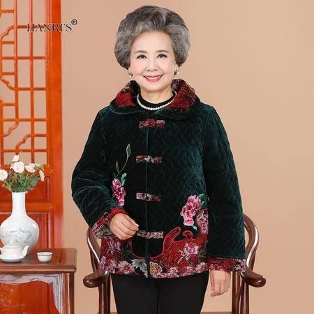 瀚瑞 中老年妈妈装喜庆绣花金丝绒唐装棉袄冬装新款复古盘扣棉外套女装161-HA85