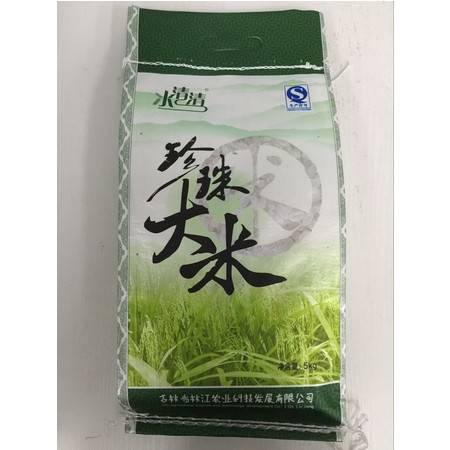 【水清清】 珍珠大米 5公斤编织袋1