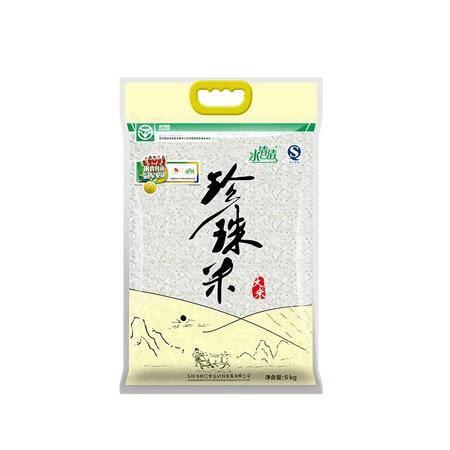 水清清珍珠米透明袋5kg*4