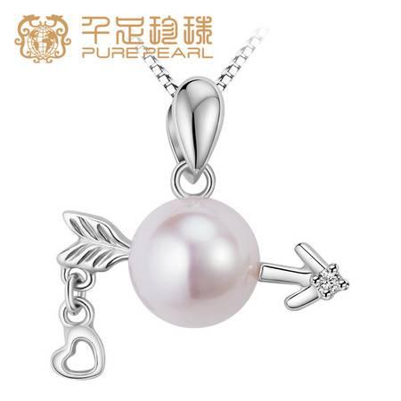 千足珠宝爱神圆润强亮无瑕8-8.5mm淡水珍珠银吊坠项链
