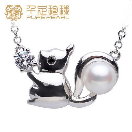 千足珠宝眷属近圆无暇极亮6.5-7mm天然淡水珍珠银项链首饰饰品