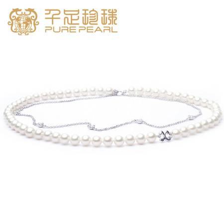 千足珍珠 潇扬 近圆强光基本光洁镶锆石6.5-7mm双层珍珠项链