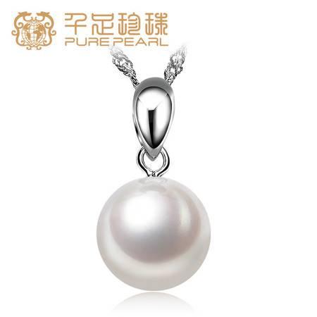 千足珠宝隽雅正圆强亮光洁8.5-9mm珍珠银吊坠项链生日礼物