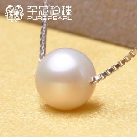 千足珠宝皓俪近圆强光细微瑕疵9.5-10mm淡水珍珠吊坠银项链