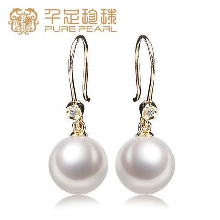 珠宝竺迪正圆光洁强光8mm淡水珍珠18K金镶钻耳饰首饰