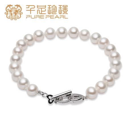 千足珍珠 心锁 圆润俏白强光7-7.5mm个性心锁扣天然珍珠手链 正品