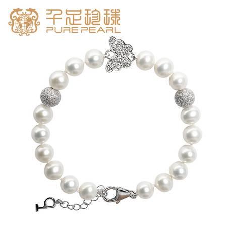 千足珠宝梦蝶近圆强光无瑕7.5-8.5mm天然淡水珍珠银手链送女友