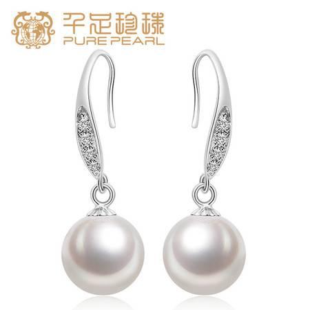 千足珠宝茱俪正圆强亮基本光洁8.5-9mm珍珠银耳环耳钩