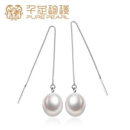 千足珍珠 芸滴娇美富贵水滴连白光洁8.5-9mm淡水珍珠银耳线