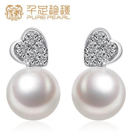 千足珠宝[心晴]正圆强亮光洁7.5-8mm淡水珍珠时尚耳环钉耳饰